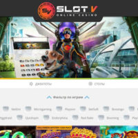 Бонус в онлайн казино SlotV